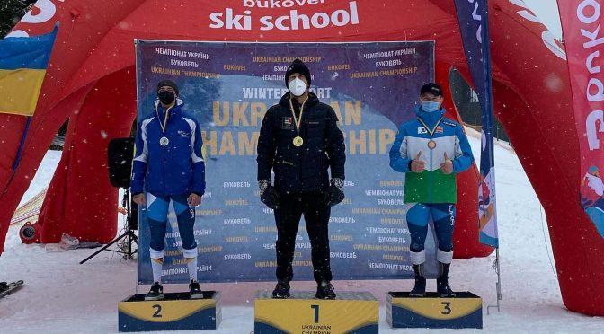Щиро вітаємо абсолютного чемпіона України з гірськолижного спорту