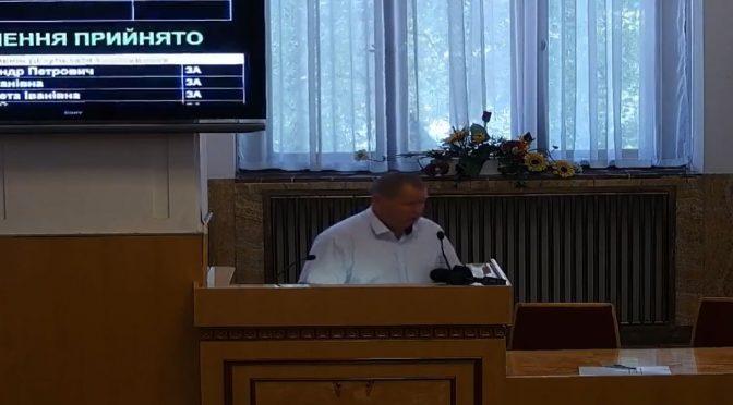 Виступ голови Ясінянської селищної ради Андрія ДЕЛЯТИНЧУКА на Другому пленарному засіданні третьої сесії Закарпатської обласної ради VIII скликання стосовно паводку 10 липня 2021 року