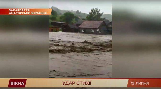 Вода зносила мости, ламала дерева і змивала машини: Закарпаття знову затопило