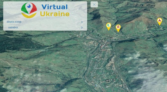 Перша громада на Закарпатті, яка оцифрувалася в рамках проєкту Virtual Ukraine